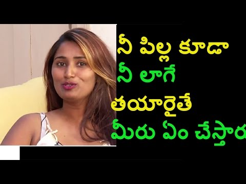 Swathi Naidu bold interview - 2