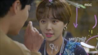 [Lucky Romance] 운빨로맨스 ep.12 Ryu Jun-yeol andl Hwang Jung-eum began a love affair 20160630