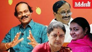 செம கலாய்.... | Dindigul Leoni trolling H.Raja on Mersal issue | Exclusive Interview