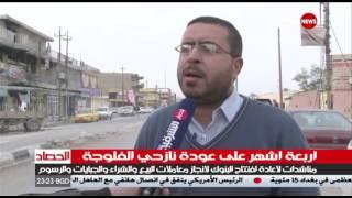 """الكثير من الدوائر الحكومية الحيوية  لم تفتح ابوابها بعد في الفلوجة    """"للشرقية نيوز"""" محمد المحمود"""