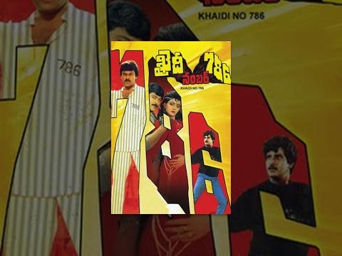 Xxx Mp4 Khaidi No 786 Telugu Full Length Movie ఖైది No 786 సినిమా Chiranjeevi Bhanu Pariay 3gp Sex