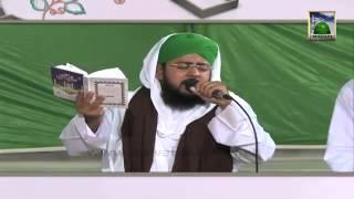 Sab se Aula-o-Aala Hamara Nabi Naat Sharif by Furqan Attari