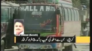 Karachi Banaras Chock 3 Pathan Taliban from Peshawar arrested with heavy arms & ammunition