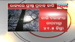 Temp Crosses 40 Degrees C In 7 Places In Odisha