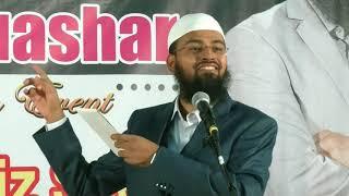 Aaj Zikr o Azkar Kitna Mehdood Khas Waqt Ke Liye Hogaya Hai By Adv. Faiz Syed