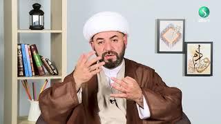 Theology 101 | Imamah (continued)