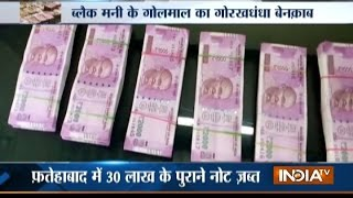 Income Tax Department Raids 8 Locations in Chennai, Seizes Rs 106 crore Cash