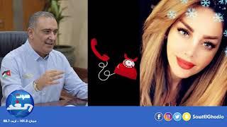 ناصر الشريدة في مقابلة خاصة مع فرح يغمور - اذاعة صوت الغد
