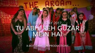 TU ABHI REH GUZAR MEIN HAI : THE ARQAM SCHOOL (Syed Na Hassan Campus)