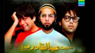 Mein Abdul Qadir Hoon Full Song (Hum Tv)