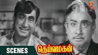 Deiva Magan Tamil Movie Scenes   Sivaji Sentiment Scene   SivajiGanesan   Jayalalitha   ThamizhPadam