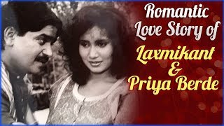 Romantic Love Story Of Laxmikant & Priya Berde | Celebrity Couple | Ashi Hi Banva Banvi & Aflatoon