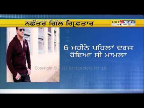 Punjabi singer Nachattar Gill arrested on rape charge