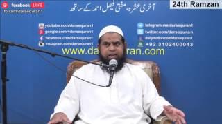 """LIVE: Mufti Faisal Ahmed """"Maghribi Mumalik Mein Islam Per Amal Kaisy Kerain?"""""""