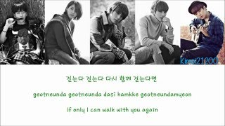 B1A4 - Lonely (없구나) [Hangul/Romanization/English] Color & Picture Coded HD