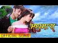 "Nepali Song 2017 - ""MADHUMAS""  Movie Song || Jindagile Lyayo || Aryan Sigdel || New Nepali Song"