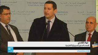 جنيف 4 - المعارضة السورية تتهم وفد النظام بالمماطلة وعرقلة بحث الانتقال السياسي
