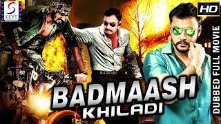 Badmaash Khiladi - Dubbed Hindi Movies 2017 Full Movie HD l Darshan ,Gurlin Chopra