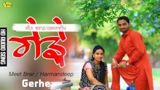 Meet Brar II Harmandeep II Gerhe II Anand Music II New Punjabi Song 2016