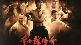 legend of bruce lee - From Heaven.mp4