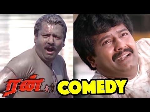 Run | Run Full Movie Comedy scenes | Vivek Best Comedy Scenes | Madhavan & Raghuvaran Comedy scenes