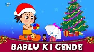 Bablu Ki Gende (Christmas Special) - Hindi Balgeet | Hindi Rhymes For Children | Hindi Kids Songs