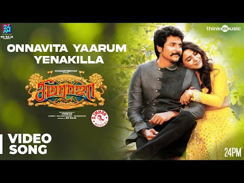 Xxx Mp4 Seemaraja Onnavitta Yaarum Yenakilla Video Song Sivakarthikeyan Samantha Ponram D Imman 3gp Sex