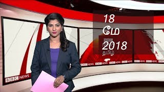 BBC Tamil TV News – The BBC has uncovered a growing illegal trade in EU passports | With Saranya