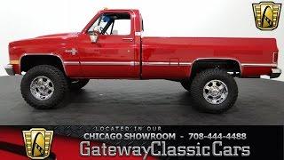 1987 Chevrolet V30 1 ton Gateway Classic Cars Chicago #840