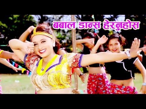 Ramechhapma Bhet रामेछापमा भेट  - Janak Lama & Kamala Khadka Super Hit New Lok Dohori Song 2073