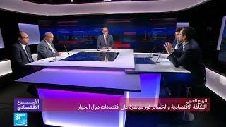 الربيع العربي.. التكلفة الاقتصادية والخسائر غير مباشرة على اقتصاديات دول الجوار