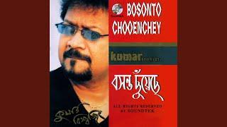 Chokher Dekha