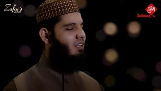 Marhaba Marhaba | Hafiz Fahad Shah | New Naat Video HD | Must Watch