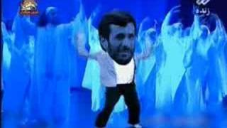 Ahmadi Nejad and Atom