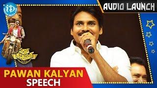 Pawan Kalyan Speech @ Sardaar Gabbar Singh Audio Launch - Pawan Kalyan || Kajal Aggarwal || DSP
