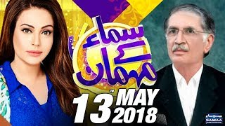 Pervez Khattak | Samaa Kay Mehmaan | SAMAA TV | Sadia Imam | 13 May 2018