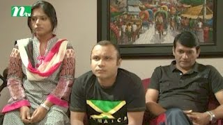 Funny Drama Serial -Chowdhury Villa | Episode 69 | Mishu Sabbir |  Richi Solaiman | Dipannita