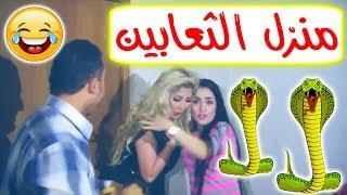 كاميرا خفية مرعبة جدا مع الفنانة ريم بشناق (لا يفوتك) مميزة للفنان ضافي العبداللات