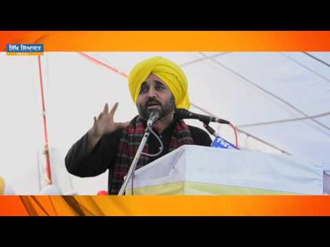 Xxx Mp4 Bhagwant Mann At Fatehgarh Sahib Conference By Aam Aadmi Party 27 December 2015 3gp Sex
