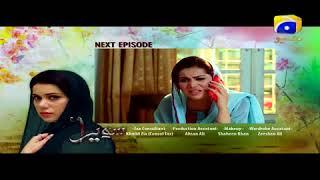 Sawera - Episode 62 Teaser | Har Pal Geo