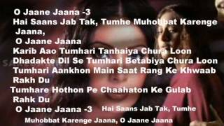 o jaane jaana  madhosi  free karaoke with lyrics by hawwa