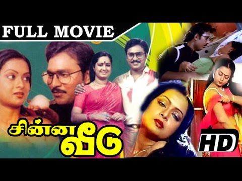 Xxx Mp4 Chinna Veedu Tamil Language Drama Movie K Bhagyaraj Kalpana Anu 3gp Sex