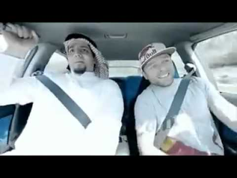 drift arabe