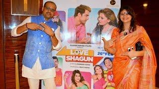 Love Shagun Hindi Bollywood Movie Review