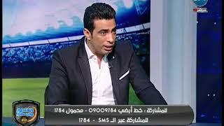 الغندور والجمهور - شادي محمد: كان يجب على ادارة الاهلي ترك عبدالله السعيد للزمالك