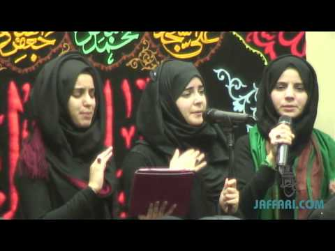 1st Muharram 2014 1436 Live Hashim Sisters Jaffari Center of Atlanta