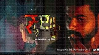 Moolyam near but far malayalam short film trailer