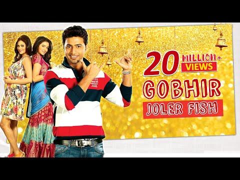 Xxx Mp4 Gobhir Joler Fish Full Video Khoka 420 Abhijeet Amp Akriti Kakkad Latest Bengali Song 2016 3gp Sex