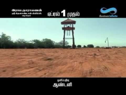 Xxx Mp4 Nanju Puram Teaser HD 3gp Sex