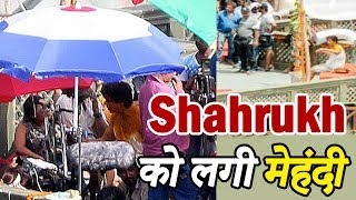 Shahrukh Khan's leaked pictures from set of Anand L Roy's Movie | Dainik Savera